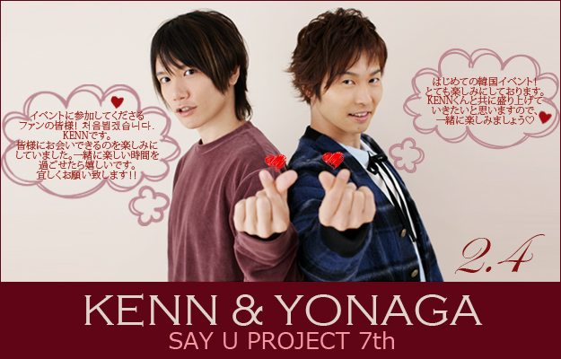 7th SAY U Project